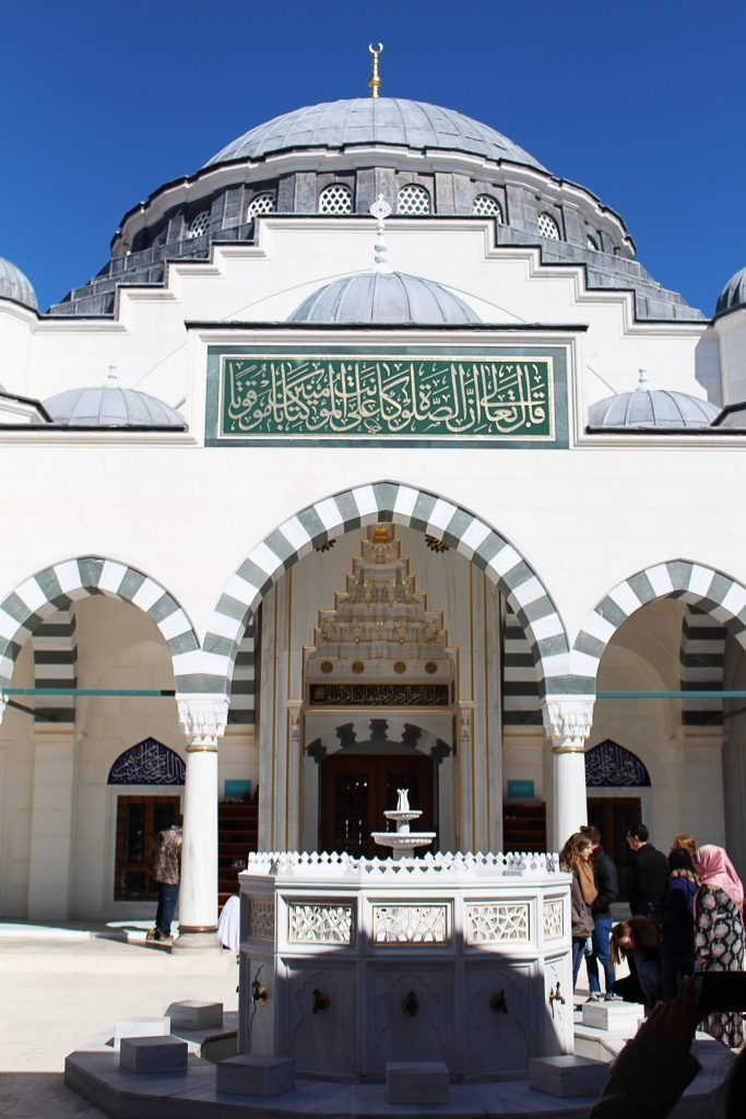 We visited the Diyanet Center as a part of our trip, which is the site of the largest mosque in the US.