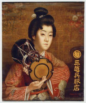 "Okada Saburōsuke's Western style oil painting ""Portrait of a Lady"" in 1907. Photo Courtesy: http://www.zaikei.co.jp/releases/187878/"