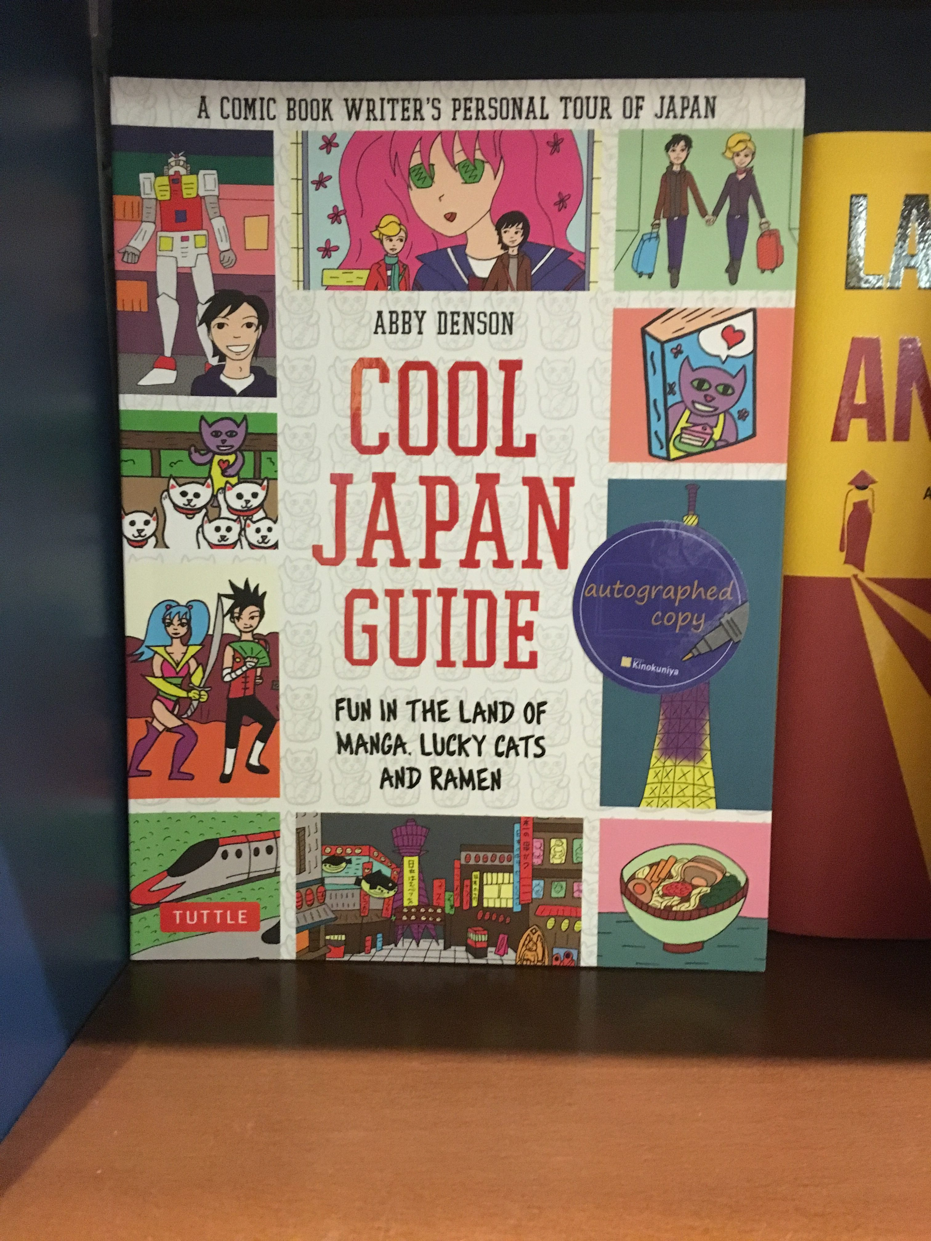 A guide book of Japan found in Kinokuniya Bookstore in Seattle, WA. Photo  credit to Lin Ding. 2017.