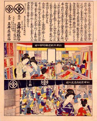 The bottom part is an illustration of the zauri system; the upper part is the illustration of the reformed display are in Mitsukoshi. Photo Courtesy: http://i.isetan.co.jp/mitsukoshi/nihombashi/en/news/2016/04/057en.html