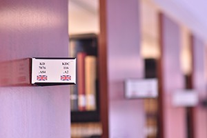Wolff Library - New Library Range Guides
