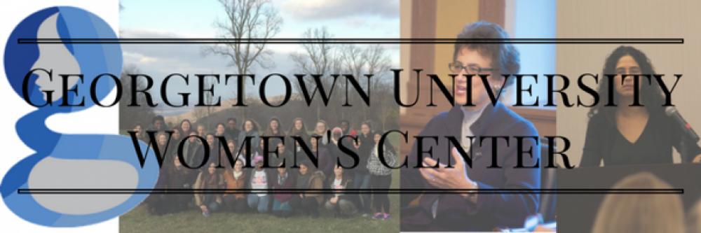Georgetown University Womens Center Blog