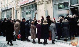 soviet_queues